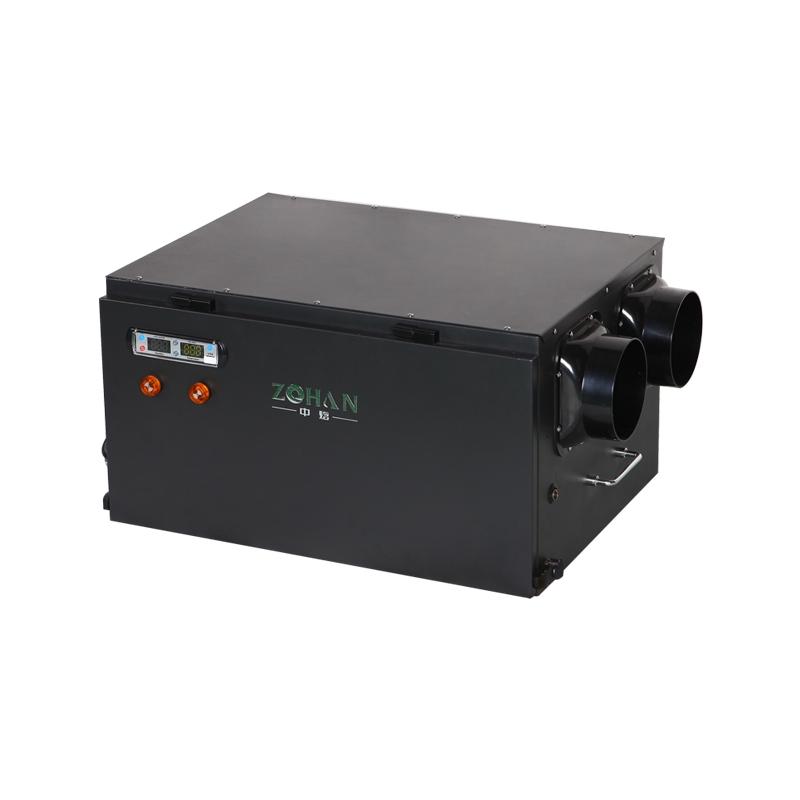 恒温恒湿机ZHF-08Z