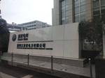 江苏电力局档案库案例
